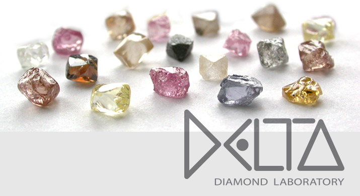Proving pink diamonds are from Argyle: What is a Delta Certificate?