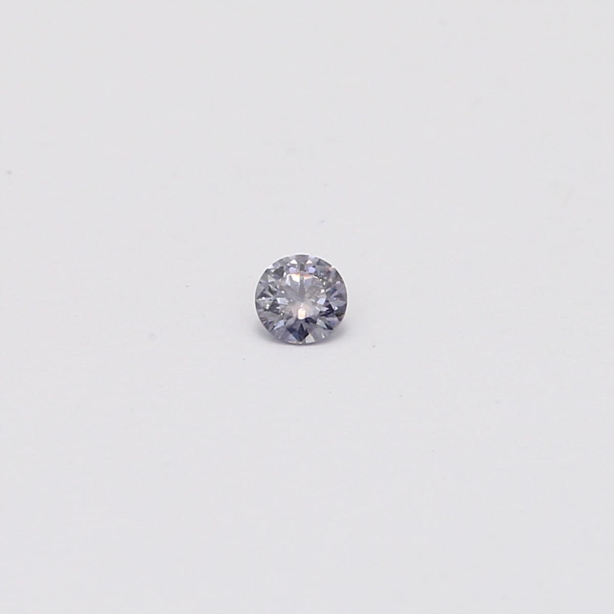 0.07 Carat Round Cut BL3 Argyle Blue Diamond
